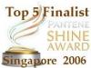 Pantene shine award